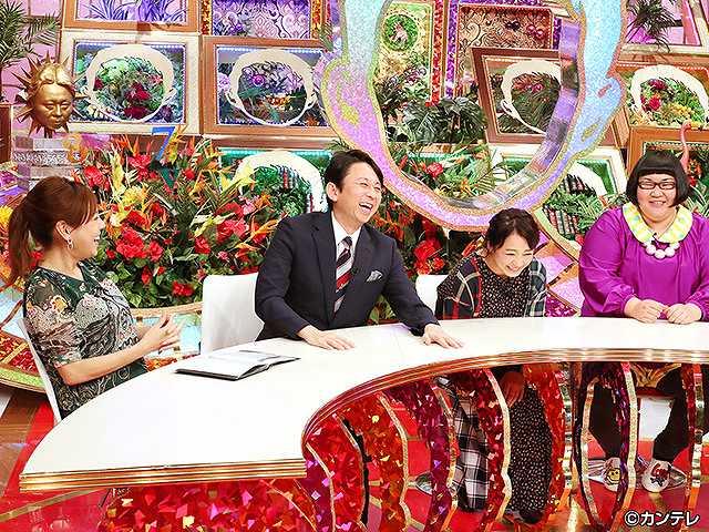 2017/11/14放送 有吉弘行のダレトク!?