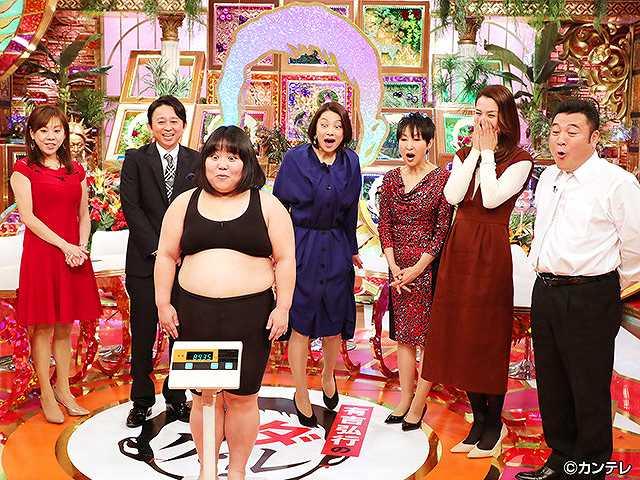 2017/12/5放送 有吉弘行のダレトク!?