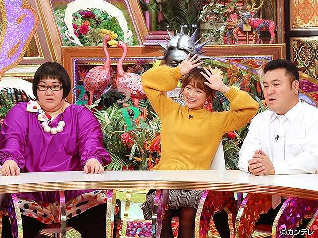 2018/1/9放送 有吉弘行のダレトク!?