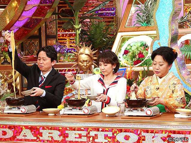 2018/1/16放送 有吉弘行のダレトク!?