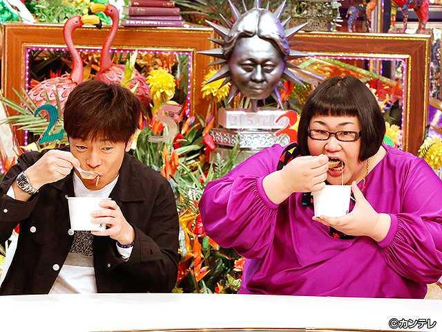 2018/1/23放送 有吉弘行のダレトク!?