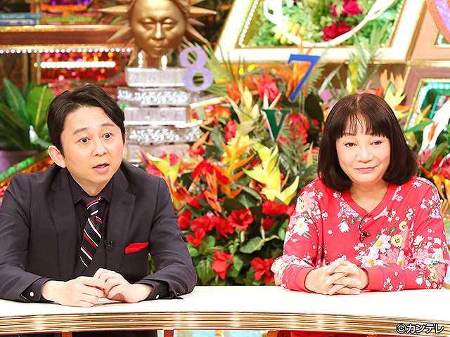 2018/2/13放送 有吉弘行のダレトク!?