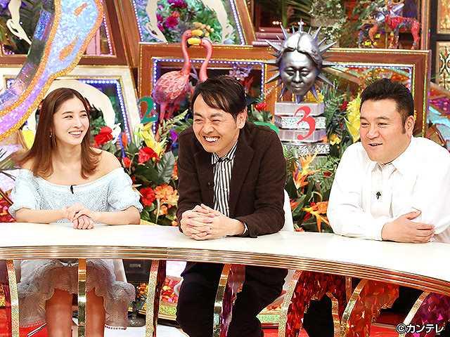 2018/2/27放送 有吉弘行のダレトク!?