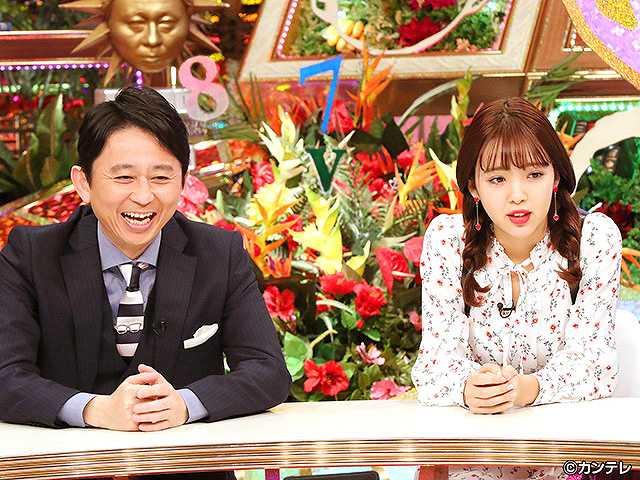 2018/3/6放送 有吉弘行のダレトク!?