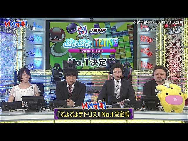 #3 『ぷよぷよテトリス』セガゲームズ