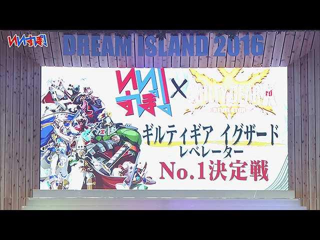 #4 『GUILTYGEARXrd-REVELATOR-』アークシステムズ