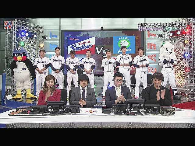SP 『実況パワフルプロ野球2016』コナミ