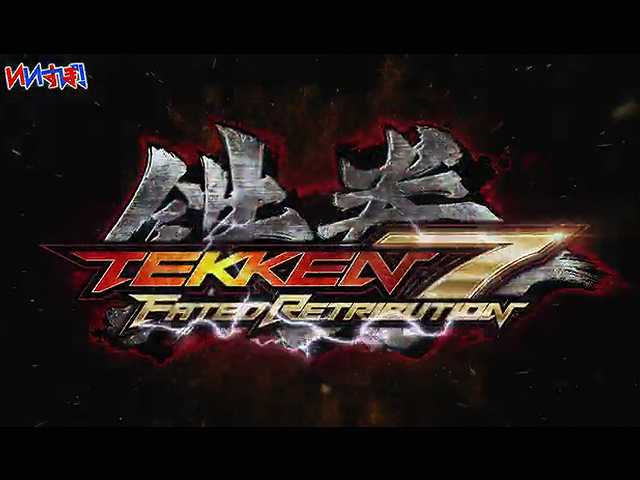 #13 『鉄拳7FATED RETRIBUTION』バンダイナムコ