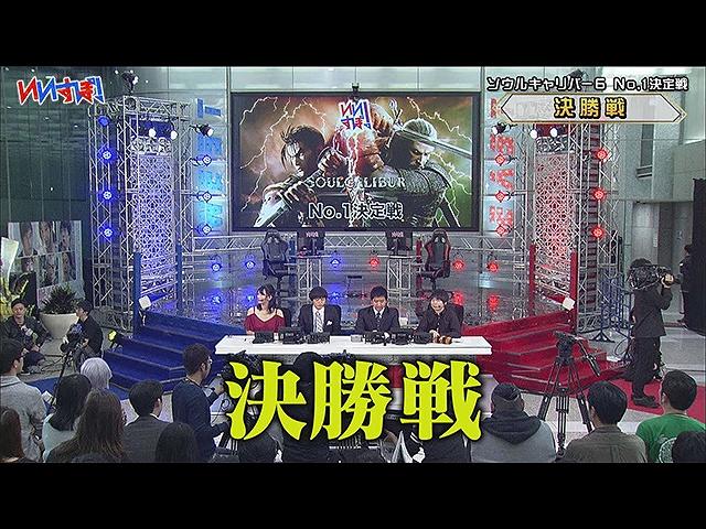 【無料】2018/12/6放送 いいすぽ!