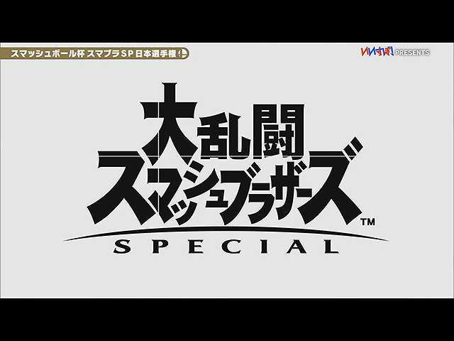 【無料】2019/5/23放送 いいすぽ!