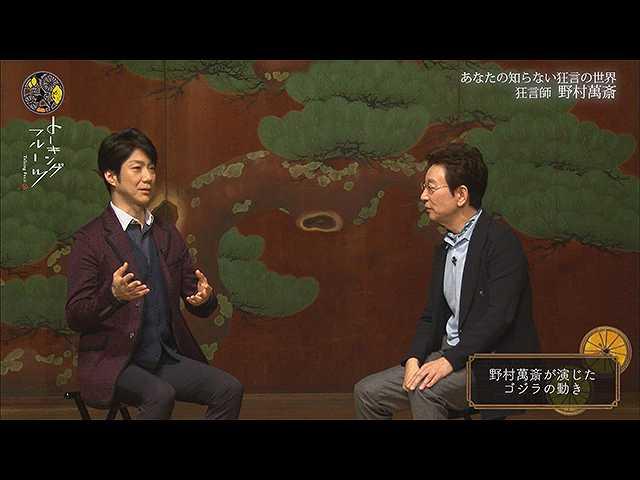 【無料】2017/5/16放送 トーキングフルーツ