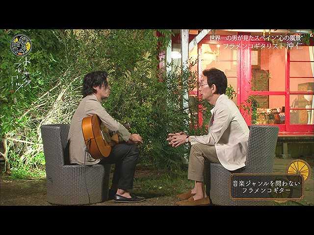 【無料】2017/8/15放送 トーキングフルーツ