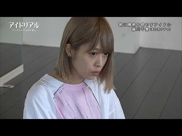 #1 2017/1/13放送「アイドリアル~アイドルの今を切り…
