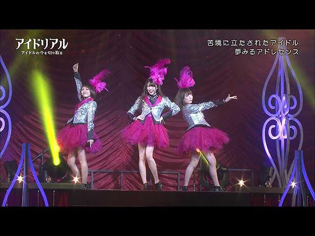 #3 2017/1/27放送「アイドリアル~アイドルの今を切り…