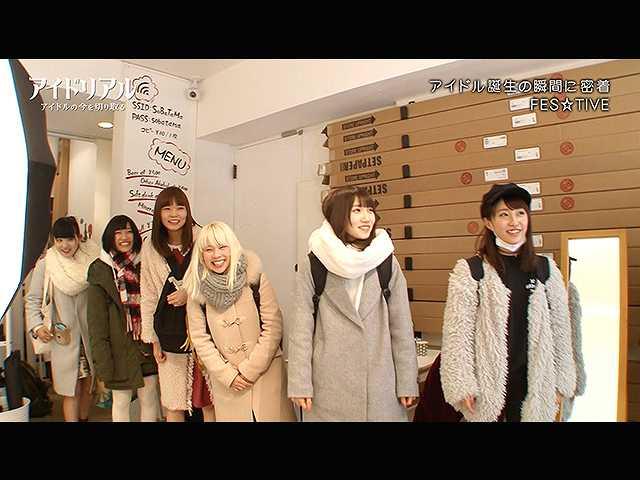 #4 2017/2/3放送「アイドリアル~アイドルの今を切り…