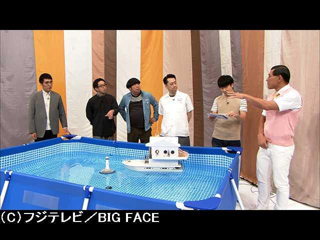 2017/7/5放送 もろもろのハナシ 「睡眠」