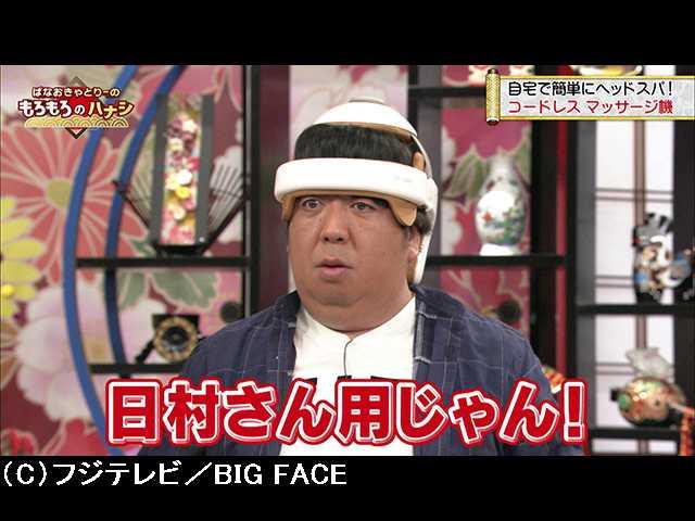 #21 2017/8/30放送 もろもろのハナシ 「最新家電」