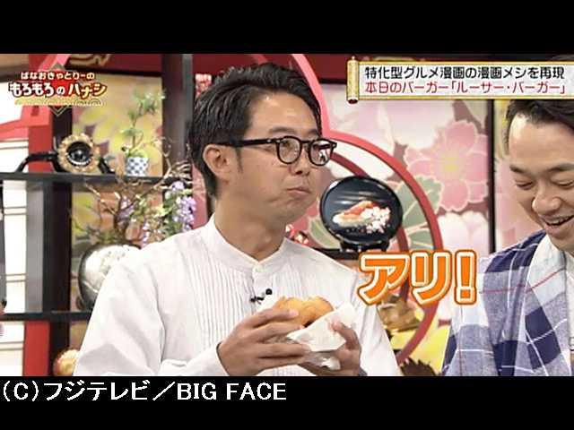 #23 2017/9/13放送 もろもろのハナシ 「グルメ漫画」