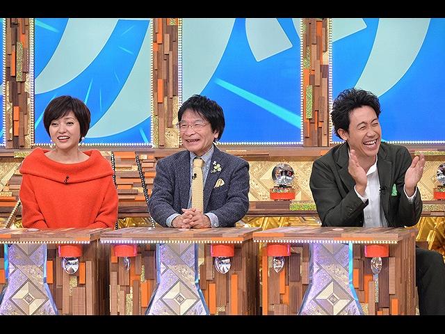 【無料】2018/12/10放送 痛快TV スカッとジャパン