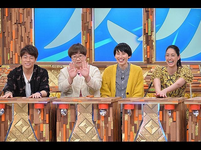【無料】2019/3/18放送 痛快TV スカッとジャパン