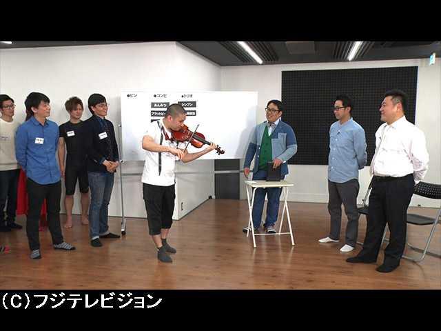 #1 矢作と山崎と若手の芸名で遊ぼう!
