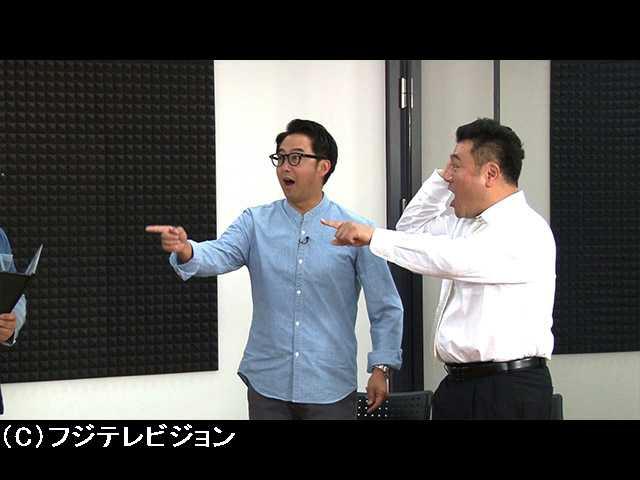 #2 矢作と山崎と若手の持ちネタで遊ぼう!