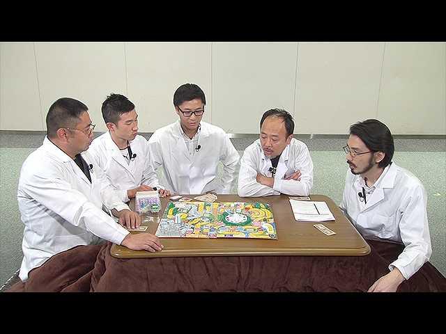 #6 研究テーマ【人生ゲーム】