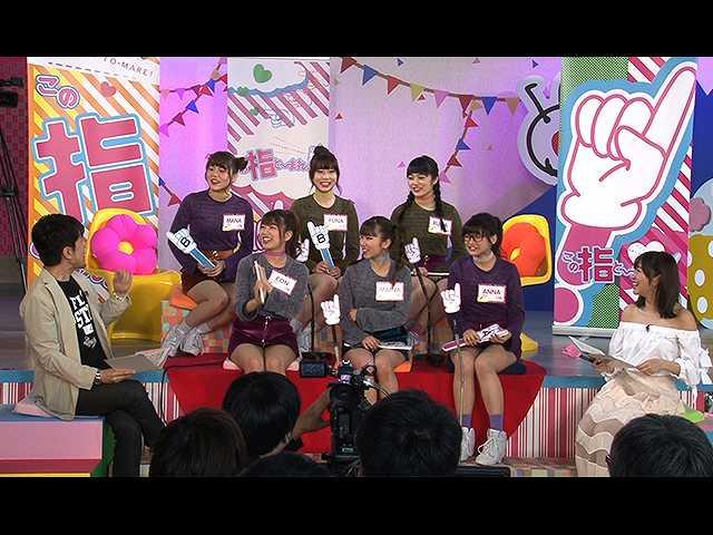 #2 2017/5/12放送 この指と~まれ!