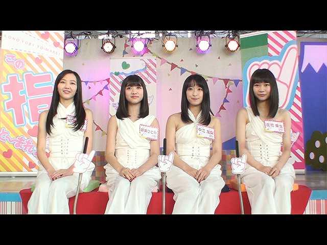 #12 2017/7/21放送この指と~まれ!