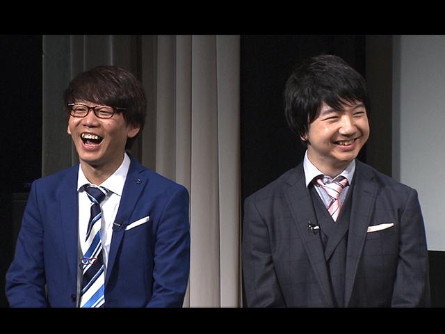三四郎×NONSTYLE石田明 未公開アフタートーク