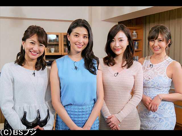 【無料】2017/5/11放送 橋本マナミのヨルサンポII