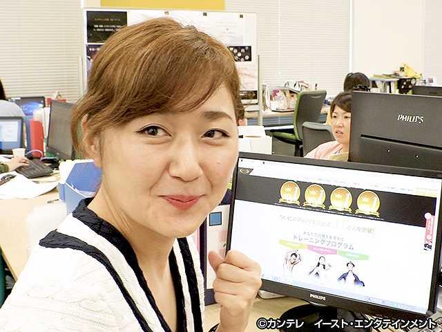 #66 2018/8/28放送 セブンルール