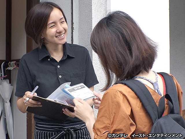 #75 2018/10/30放送 セブンルール