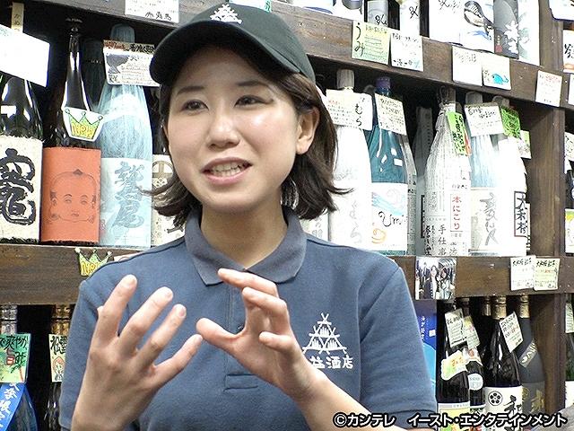 #93 2019/3/26放送 セブンルール