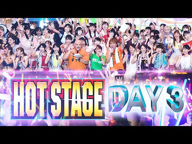 HOT STAGE Day3