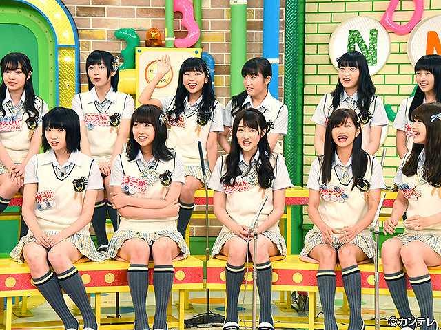 #224 2017/9/28放送 NMBとまなぶくん