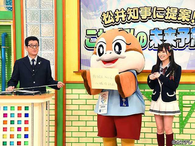 #237 2018/1/12放送 NMBとまなぶくん