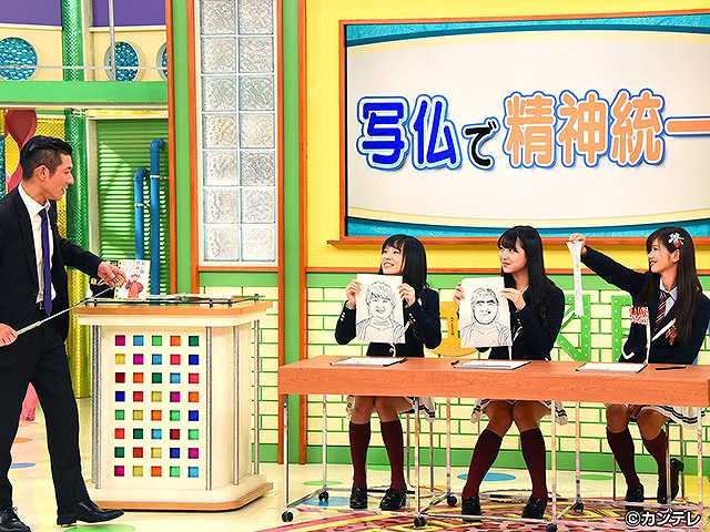 #238 2018/1/19放送 NMBとまなぶくん