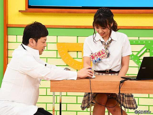 #263 2018/7/13放送 NMBとまなぶくん