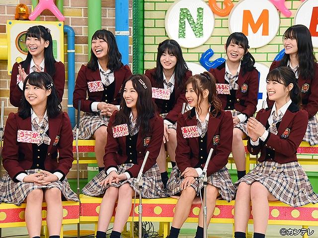 #286 2018/12/14放送 NMBとまなぶくん