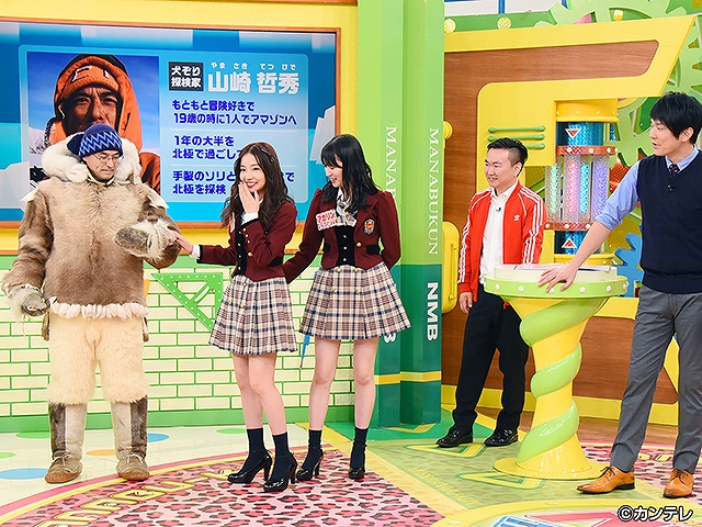 #290 2019/1/18放送 NMBとまなぶくん