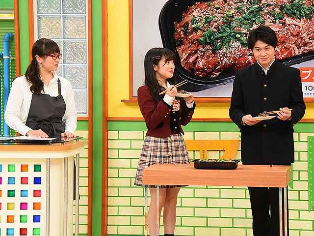 #297 2019/3/8放送 NMBとまなぶくん