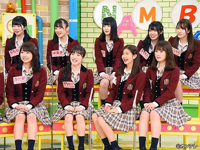 #299 2019/3/22放送 NMBとまなぶくん
