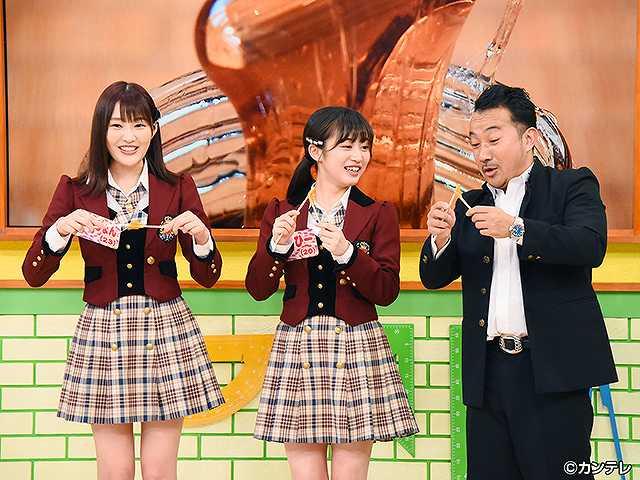 #300 2019/3/29放送 NMBとまなぶくん
