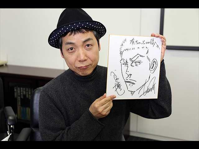 「べしゃり暮らし」森田まさのり先生