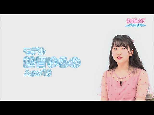 【無料】2018/5/17放送 放談ナイト~Hold on night~