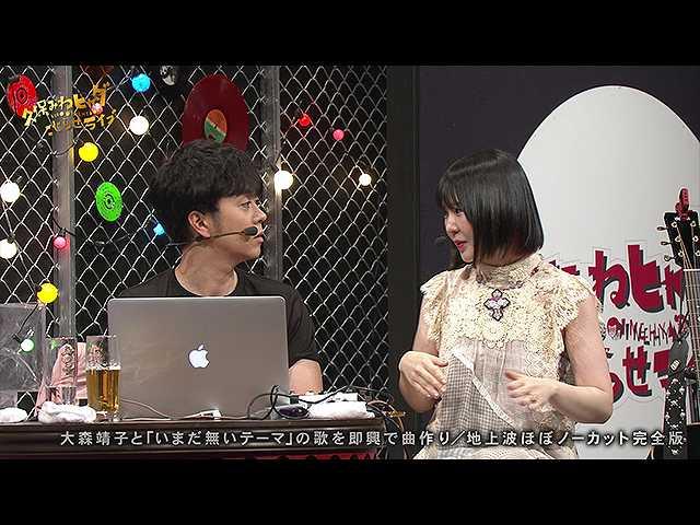 #106 【久保みねヒャダこじらせライブVOL.8<#12>】