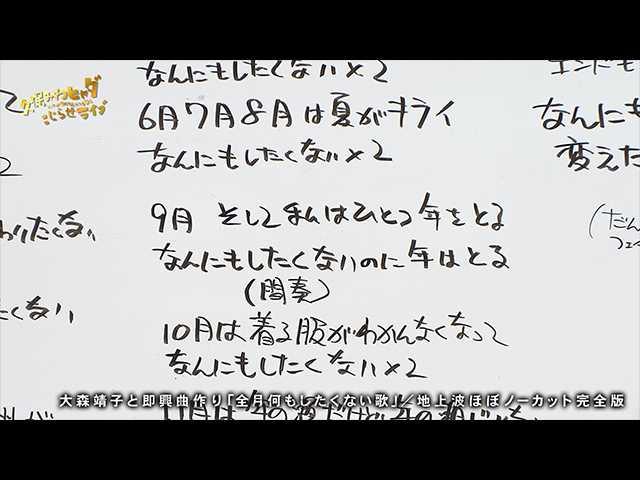 #110 【久保みねヒャダこじらせライブVOL.8<#16>】