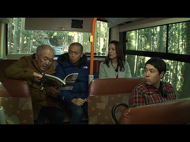 【無料】2018/5/20放送 タカトシ温水の秘境路線バス…