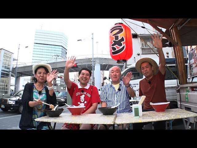 【無料】2018/8/4放送 タカトシ温水の路線バスで!SP…